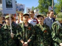 Бессмертный полк-2